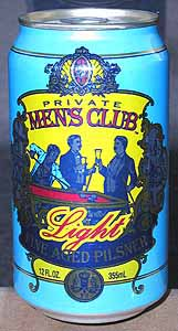 Picture of Private Men's Club Light