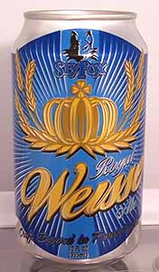 Picture of Royal Weisse Ale