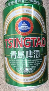 Picture of Tsingtao Beer - Front