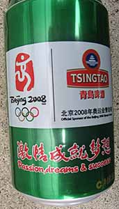 Picture of Tsingtao Beer - Back