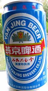 Picture of Yanjing Beer - Front