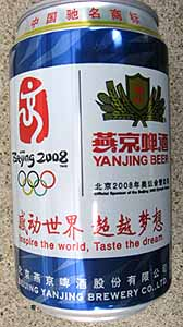 Picture of Yanjing Ice - Back
